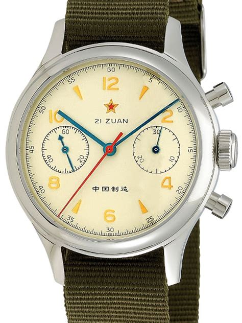 Seagull 1963 Hand Wind Mechanical Chronograph with